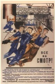 Vintage Russian poster - All to a review! 1928